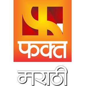 full hd marathi movies download