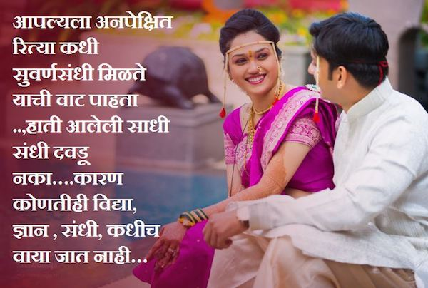 love marathi whatsapp status