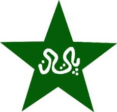 pakistan national cricket team