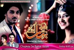 romantic pakistani dramas
