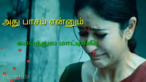 feeling sad status for whatsapp in tamil