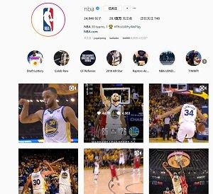 Instagram est une des applications