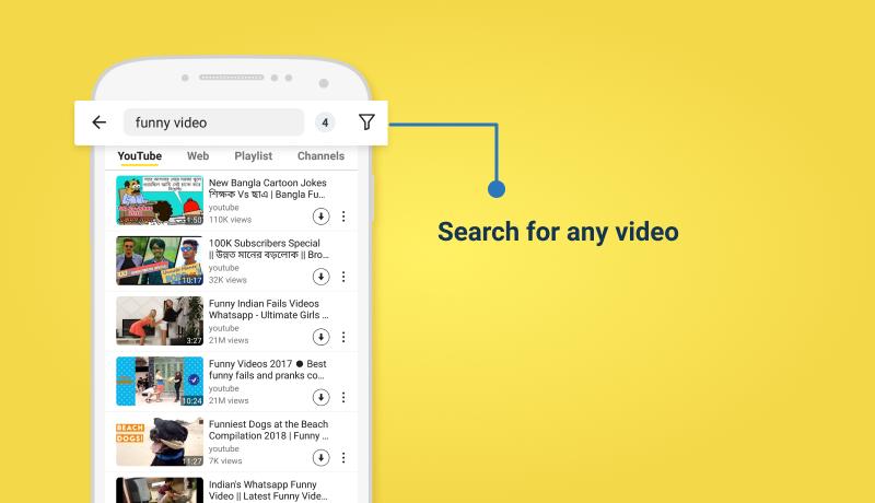 सैमसंग फोन में वीडियो डाउनलोड