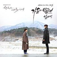 série coreana online