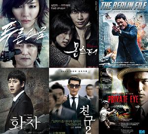 descargar películas coreanas