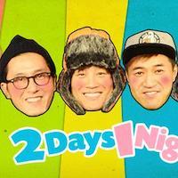 shows coreanos de variedad