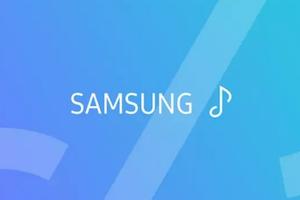 aplicación samsung music player