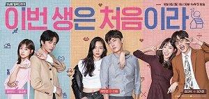 ver películas coreanas en línea