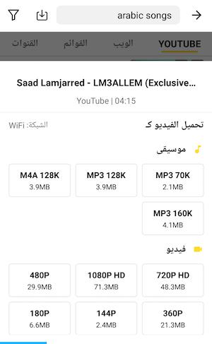 تحميل فيديوهات عيد الاضحى 2019