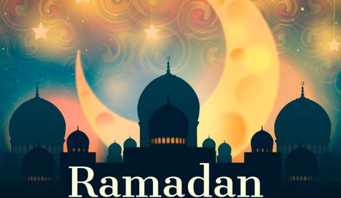 رمضان ٢٠١٨