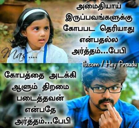 download whatsapp dp in tamil