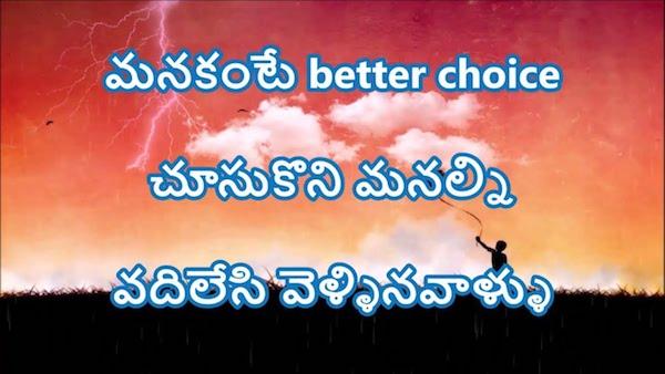 Set a Decent Telugu WhatsApp Status on Your Profile
