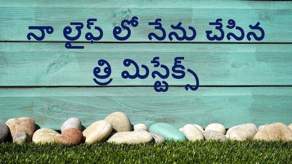 whatsapp status love telugu