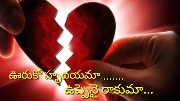 Set a Decent Telugu WhatsApp Status on Your Profile