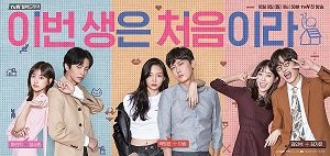 watch korean tv shows online free