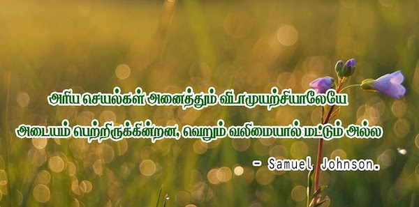 whatsapp profile images in tamil