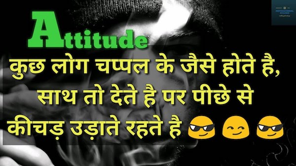 Get Video and Image WhatsApp Status in Hindi Attitude