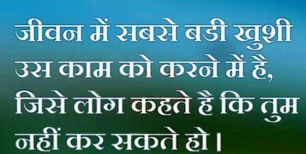 attitude status in hindi whatsapp