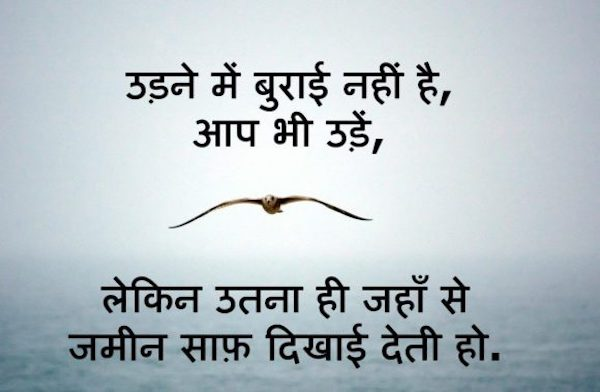 hindi whatsapp attitude status