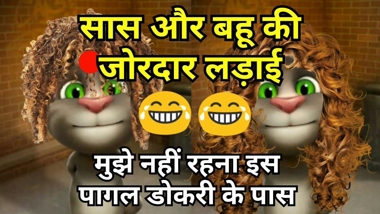 best funny whatsapp status in hindi