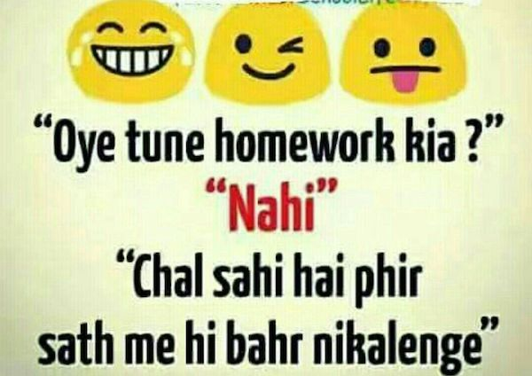 whatsapp comedy hindi