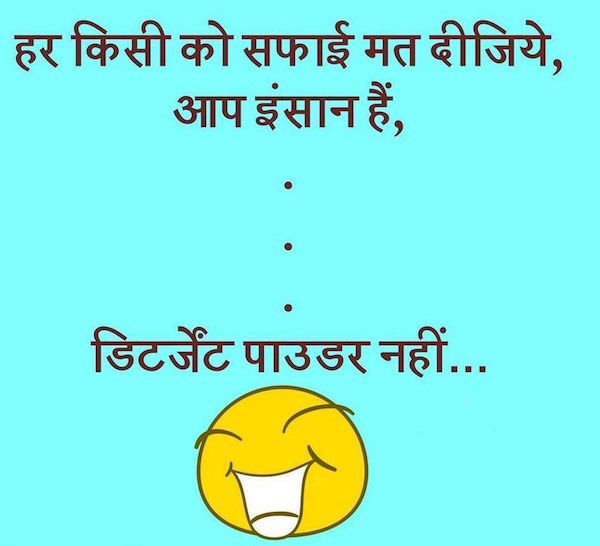 funny status whatsapp hindi