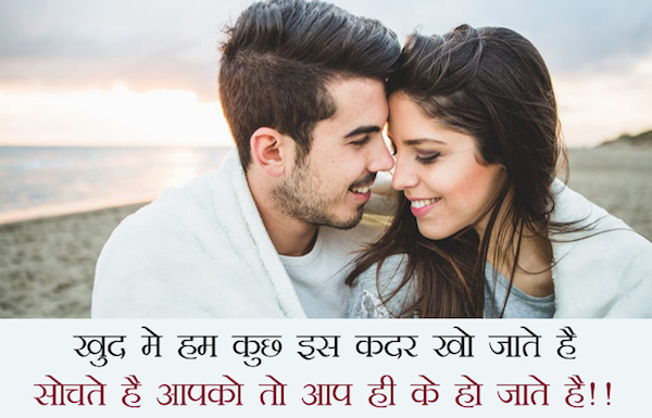 status whatsapp in hindi love