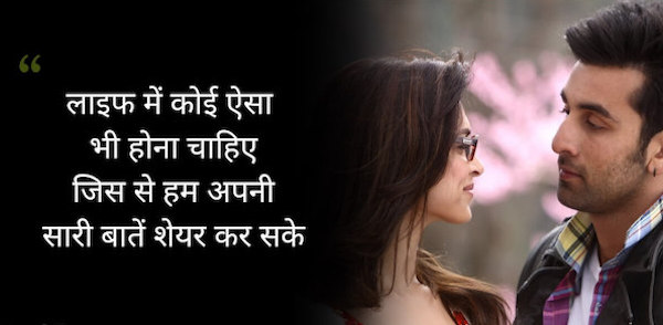 best love status in hindi for whatsapp