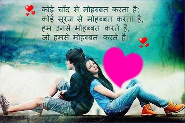 new love whatsapp status in hindi