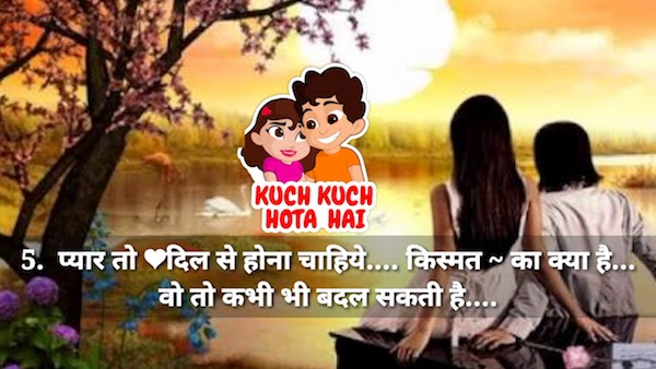 love whatsapp hindi status