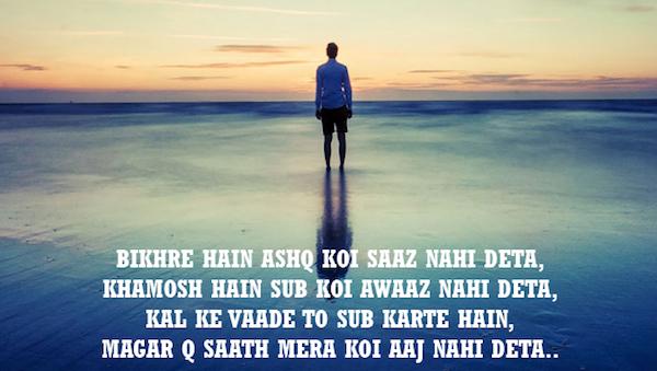 sad hindi status