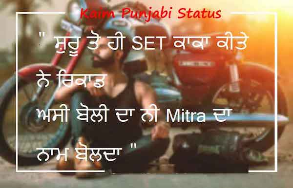 best punjabi attitude status for whatsapp