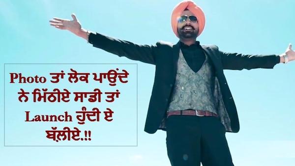 attitude whatsapp status in punjabi