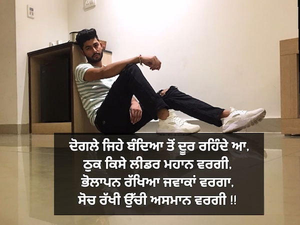 whatsapp status in punjabi font attitude