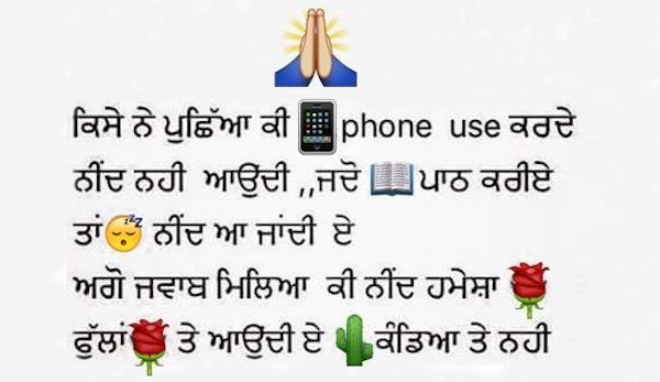 status for whatsapp on attitude in punjabi