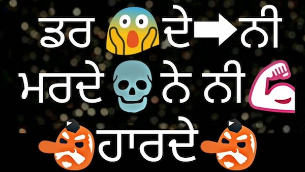 whatsapp status on attitude in punjabi
