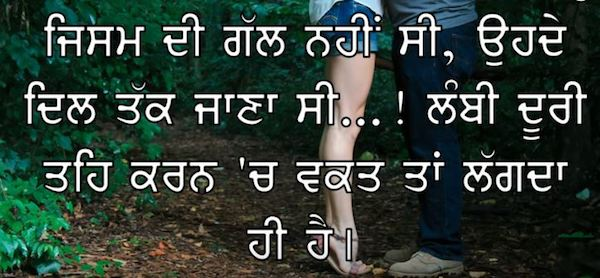 new punjabi att status for whatsapp