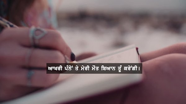 punjabi whatsapp status sad