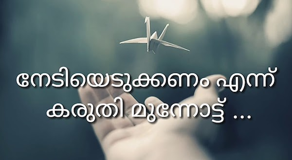 latest malayalam whatsapp status