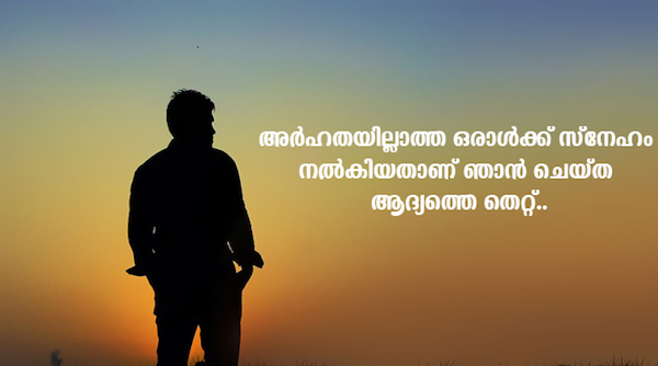 best malayalam whatsapp status