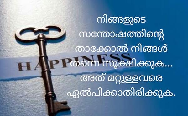 malayalam whatsapp status app
