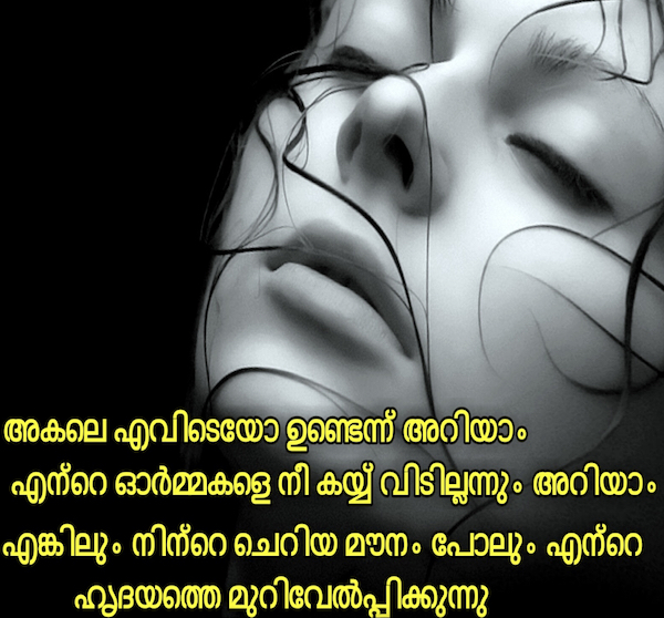 An Unlimited Collection of WhatsApp Status Malayalam