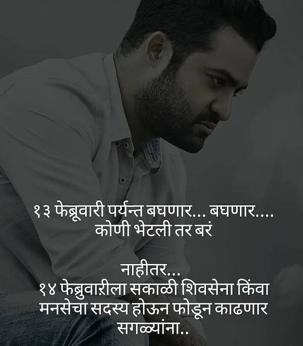 whatsapp status in marathi facebook