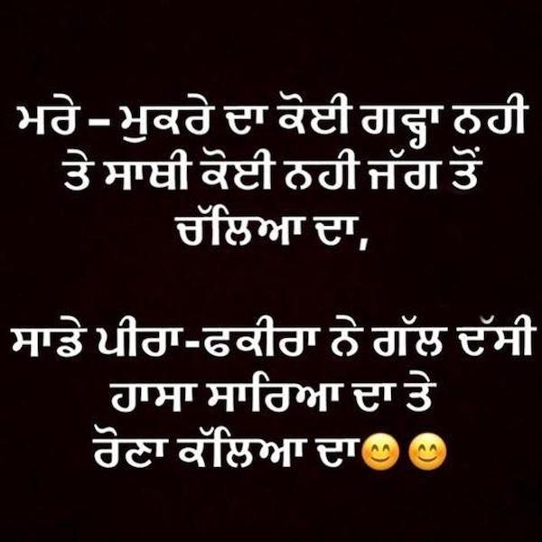 status whatsapp punjabi