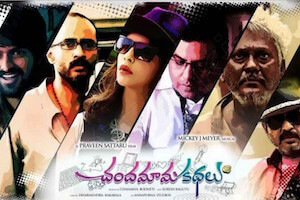 youtube telugu movies